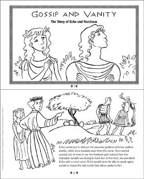 Gossip And Vanity Greek Myth Printable Mini Books